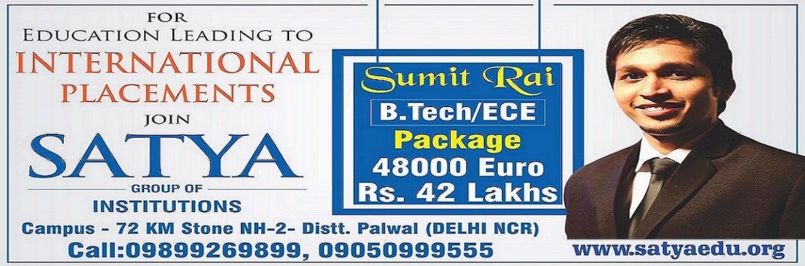 Sumit-Rai1